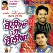 Bolian Hi Bolian Songs