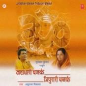 Jatadhari Banke Tripurari Banke Songs