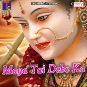 Maya Tai Debe Ka Songs