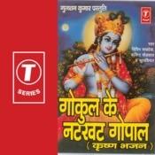 Gokul Ke Natkhat Gopal Songs