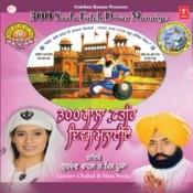 300 Saala Fateh Divas Manaiye Songs