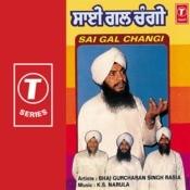 Sai Gal Changi Songs
