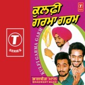 Kulfi Garma Garm Songs
