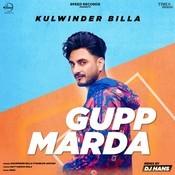 Gupp Marda Remix By DJ Hans Song