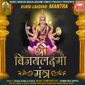 Vijaya Lakshmi Mantra Song