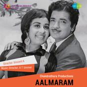 Aalmaram Songs