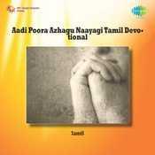 Aadi Poora Azhagu Naayagi Tamil Devotional Songs