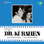 Dil Ki Rahen Songs