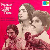 Preetam More Ganga Teere Songs
