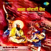Saka Chandni Chowk Songs
