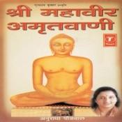 Mahavir Amritwani Songs