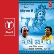 Aao Shyam Ji Songs
