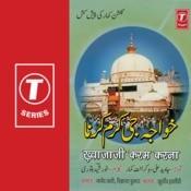 Mohe Chaandanpur Ke Gaanv Mein Bulaye Le Mahaveera Songs