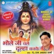 Bhole Ji Chale Dulha Banke (Mahashivratri Ke Uplakshya Mein) Songs