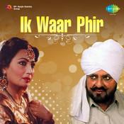 Ik Waar Phir - Mohammad Siddiq And Ranjit Kaur  Songs