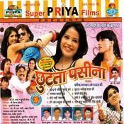 Chhutata Pasina Songs