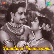 Pandava Vanavaasam Songs