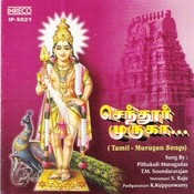 Chendur Muruga- Vol - 1 Songs