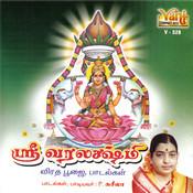 Sri Varalakshmi Viratha Poojai,Padalgal-P.Susheela Songs