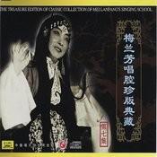 The Pretty Girl Pretends To Be Mad: Aria A (Yu Zhou Feng: Xuan Duan Yi) Song