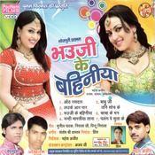 Bhauji Ki Behaniya Songs