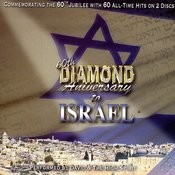 60th Diamond Anniversary To Israel Songs