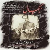 Chaharmezrab Bidad Song
