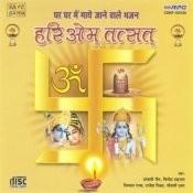 Hari Om Tatsat - Bhajan Satsang Ke Songs