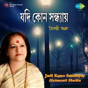 Jadi Kono Sandhyay - Haimanti Shukla Songs