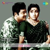 Velli Vizha Songs