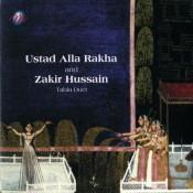 Alla Rakha And Zakir Hussain - Ecstasy Vol 1 Songs