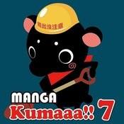 Manga Kumaaa!! 7 Songs