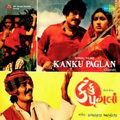 Kanku Paglan Guj Songs