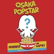 Where's The Cap'n? (Extra Crunchy Product Mix) Song