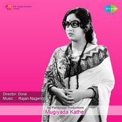 Mugiyada Kathe Songs