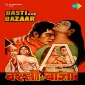 Ham Patthar Hain (2) Song