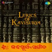 Lyrics Of Kavisurya Songs