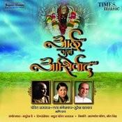 Om Namo Sukhadaayinee - 2 Song