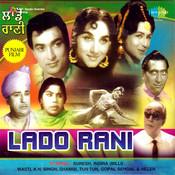 Lado Rani Songs