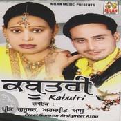 Kabutri Songs