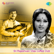 Sri Rajeswari Vilas Coffee Club Songs