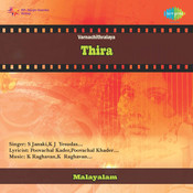 Thira Songs