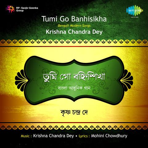 Tumi Go Banhisikha K C Dey Songs Download Tumi Go