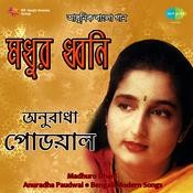 Madhuro Dhani - Anuradha Paudwal Songs