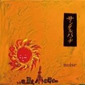 Noise - EP Songs
