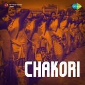 Chakori - Manas Rabin Songs