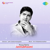 Janmabhommi Songs