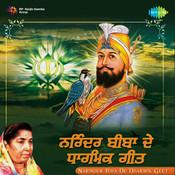 Dharmik Geet - Narinder Biba Songs
