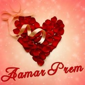Aamar Prem Songs