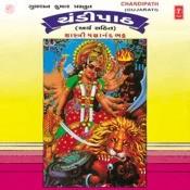 Chandi Path Songs